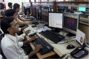 mcx first quarter net profit up 29 percent at rs 56 43 crore