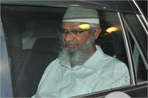 zakir naik connection revealed in delhi riots clues for foreign funding
