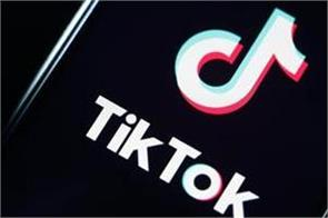 ceo of tiktok sent a message to indian employees expressed concern over the job