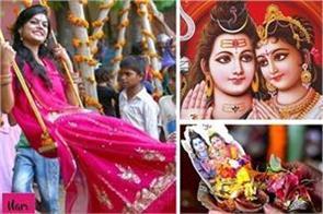 why is hariyali teej special for indian women