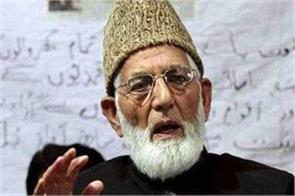 pakistan gives highest civilian honor to separatist leader of kashmir