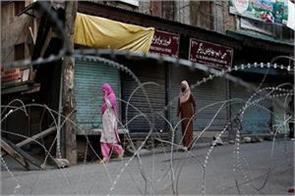 full lockdown announced till july 27 in kashmir