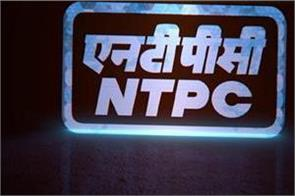 ntpc creates new record of electricity generation generates so