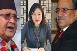 pm oli in trouble chinese ambassador meet to pushp kamal dahal