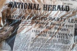 1966 indian newspaper found from melting glacier of france