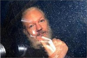 spain court hears testimony on whether assange was spied on