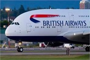 corona impact on british airways airlines retire boeing 747 jumbo jets