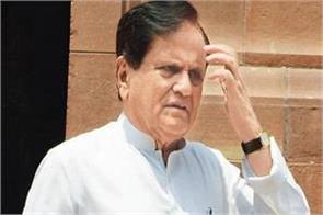 ed asks congress leader ahmed patel for fourth time in pmla case