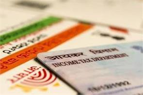 deadline for connecting pan with aadhaar extended