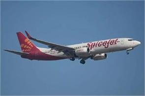 spice jet to uae from 12 to 26 july