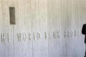 world bank came forward to help small and medium sized companies of india