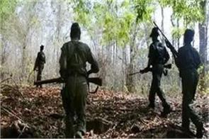 female naxalite commander arrested in jamui