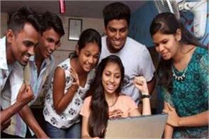 cbse released the result of 10th exam