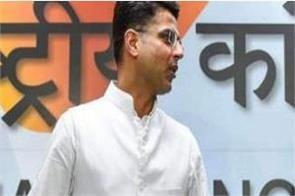 rajasthan-political-crisis-sachin-pilot-gehlot-sonia