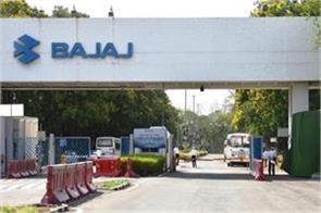 bajaj auto s first quarter net profit down 61 with effect of kovid 19