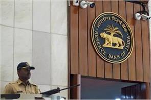 rbi deputy governor to be selected on august 7