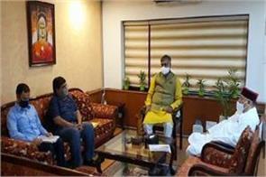 satpal maharaj met union ministers