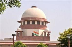 sc s question on increase in school fees  hc s appeal why did it come here