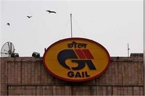dot withdraws notice demanding rs 2 3 lakh crore from gail and oil