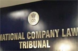 nclat employee infected with kovid 19 will remain closed till july 10