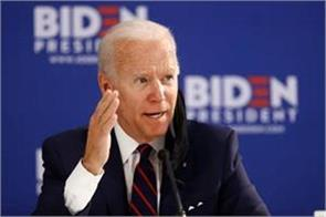 will strengthen relations with india when it comes to power joe biden