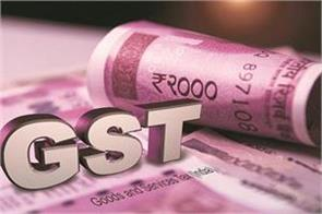 now a maximum of 500 rupees late fee will have to be given on gst returns