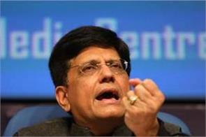 cait s letter to goyal demanding removal of sugar company from