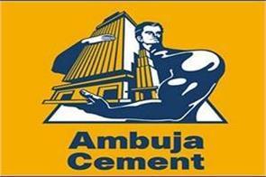 ambuja cements q2 net profit declines 28 to rs 592 crore