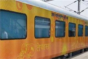 bid to run private train these big companies showed interest