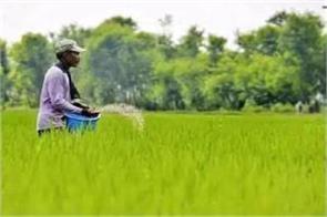 bharti axa selected for crop insurance in maharashtra and karnataka
