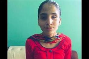 blind daughter of family tops 97 percent