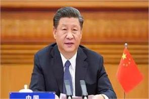 professor opposes xi chinfing university shows exit