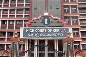 kerala high court on rape of minor