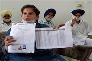 sarpanch alledge bjp for interfere in panchayat work