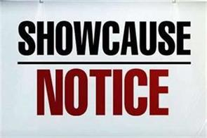 show cause notice issued to 12 leaders including 2 former mla