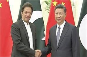 will complete china pakistan economic corridor at all costs imran khan