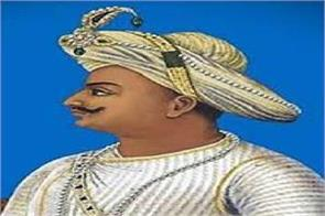 tipu sultan based chapter removed from seventh grade textbook in karnataka