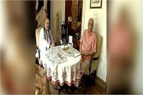 home minister amit shah meets lal krishna advani