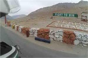 training centre for youth in ladakh soon said lt governor