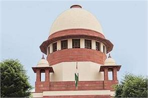 j k 100 reservation in government jobs challenged sc refuses to hear