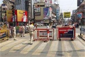 lockdown extended till 16 august in bihar