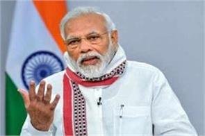 prime minister modi to address  india global week  in uk on 9 july