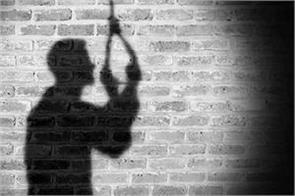 wife and mother in law beat up broom  red with shame  commits suicide
