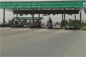 investigate the matter of getting girls off duty at the toll plaza till midnight