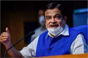 nitin gadkari will give a big gift to haryana tomorrow