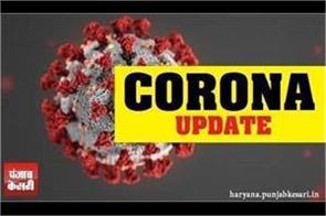 haryana corona virus latest report 25 july evening