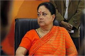 beniwal-s-big-charge-on-vasundhara-raje-said-trying-to-save-gehlot-government