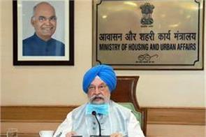 union minister hardeep singh puri inaugurates  swachh survekshan 2021