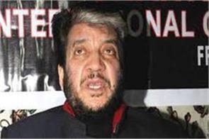medical assistance provided to shabir shah