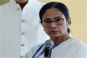 mla s death mamta s letter to president told the case of suicide